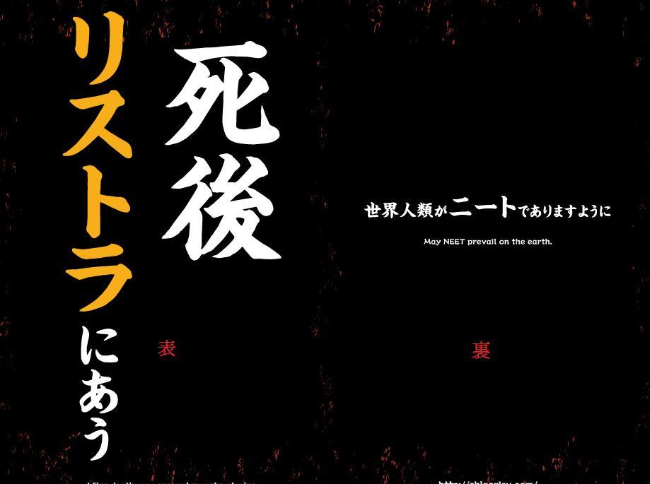 shigorisu_shitajiki