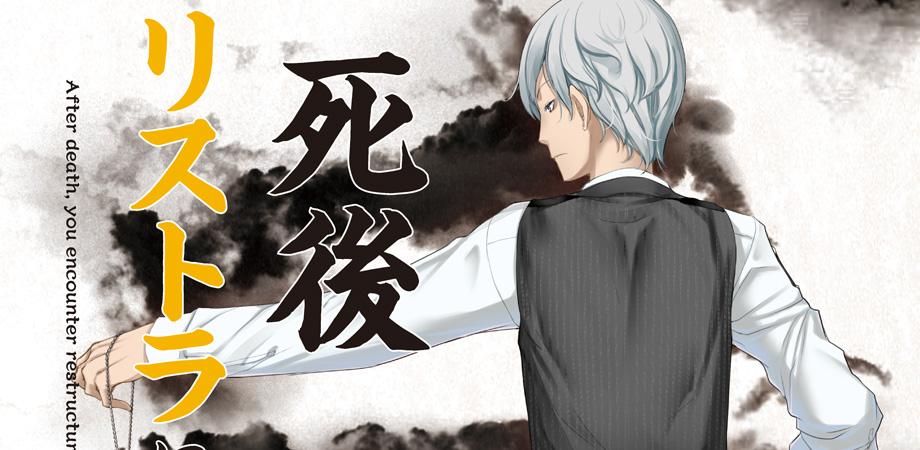 sl-shigo-1