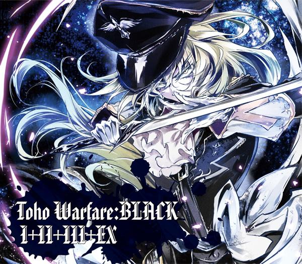 IOY-0018_BLACK_EX1_600px